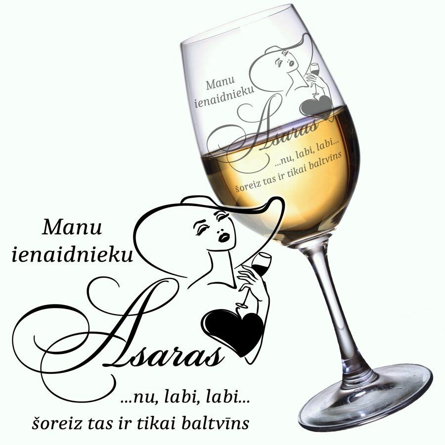 Glāze ar gravējumu - Ienaidnieku asaras